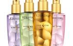 Для чего следует использовать масло Kerastase
