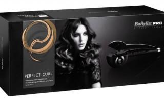 Babyliss Pro Perfect Curl для создания красивых локонов