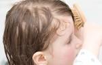 Причины выпадения волос, облысение на голове ребенка, лечение и профилактика