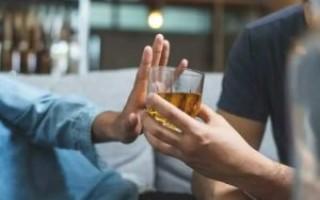 Злоупотребление алкоголем против алкогольной зависимости – здравый смысл