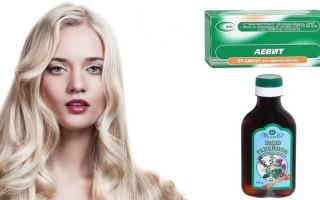 Аевит для волос: показания к применению витаминного комплекса