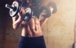 Поддержите здоровье и рост мышц