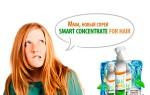 Особенности использования инновационного средства для волос Smart Conctntrate
