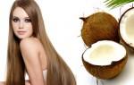Рarachute – кокосовое масло для красоты волос
