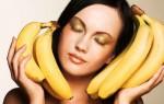 Уход за проблемными волосами с помощью банана