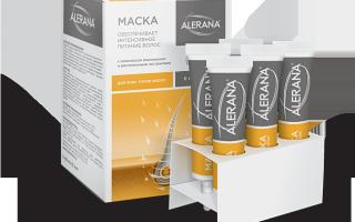 Маска для волос «Алерана» высокоэффективное средство для борьбы с облысением