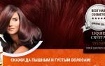 Спрей для волос  Liquid crystal system