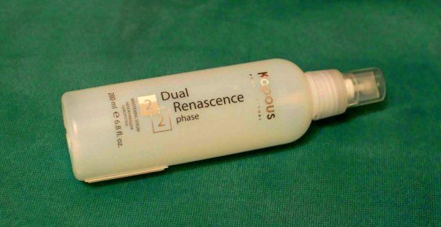 Двухфазная увлажняющая сыворотка для восстановления волос Kapous