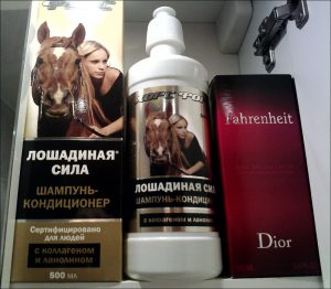 Лечение волос шампунем «Лошадиная сила»