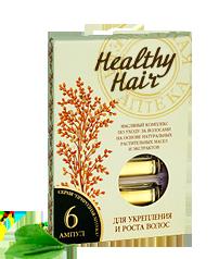 Новинка в косметологии – восстанавливающий комплекс для волос Healthy hair